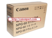 Canon NPG-68 Drum Unit