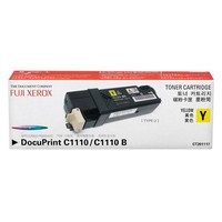Mực in laser màu Fuji Xerox DocuPrint C1110/C1110B Yellow Toner Cartridge (CT201117)